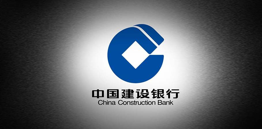 建设银行外汇牌价