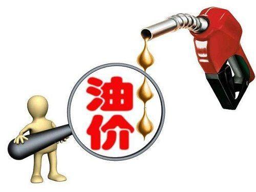 油价上涨最新消息