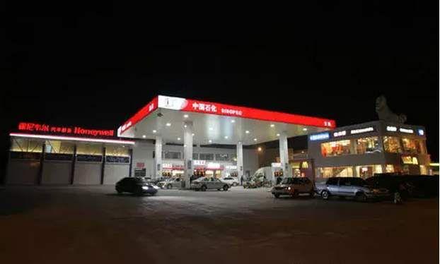 全国油价调整,全国油价调整最新消息价格