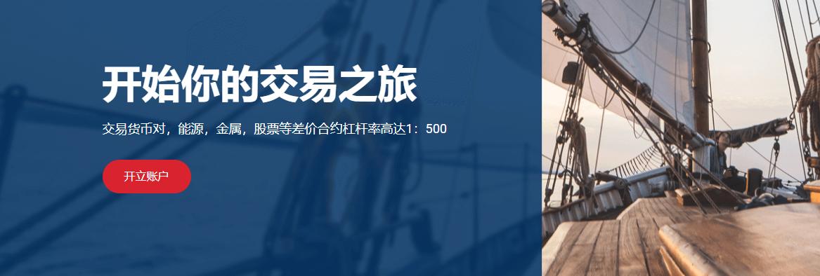 艾迪麦外汇平台提供高功能软件和质量保证交易体验