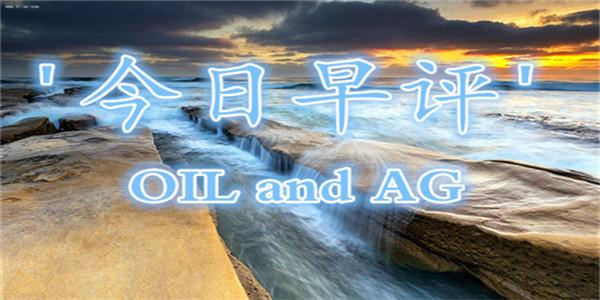 8.14收官战黄金白银今日行情是涨是跌,美原油期货投资建议