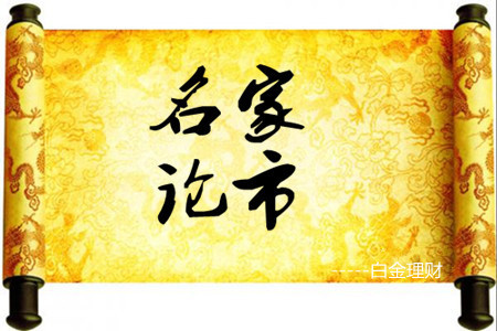 黄金分析,黄金理财,黄金解套,黄金操作计划,黄金指导建议。黄