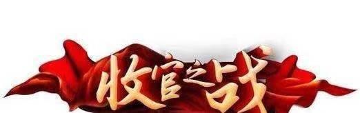佰嘉理财:黄金上涨意料之中,6.11周线收官黄金最新走势分析