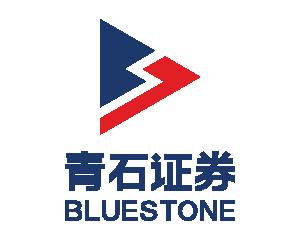 青石证券(香港)有限公司