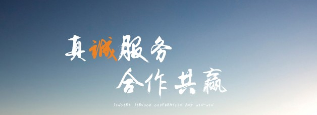上海东亚期货官网
