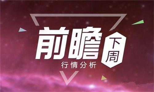 王铭鑫:现货黄金最新行情预测,下周会跌吗?黄金在线多空单解套