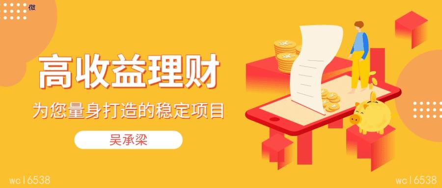 吴承梁:成功的黄金投资者应该保持怎样的心态?附资金亏损回本方