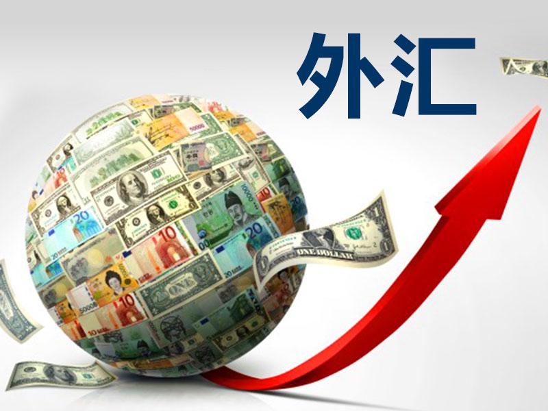 美元再创新高 英镑承压下行