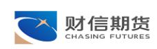 CHASING FUTURES · 财信期货