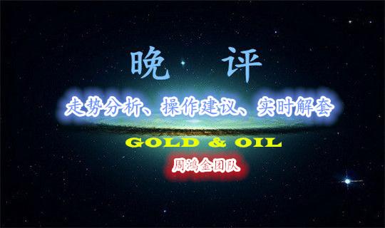 3.26黄金面临回调,原油保持弱势-晚间行情走势分析及策略