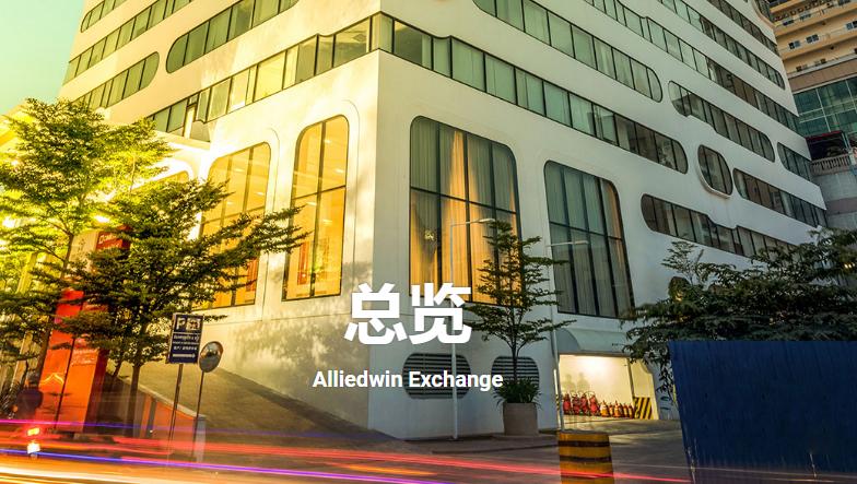 Alliedwin外汇如何帮助投资者进行多样化选择?