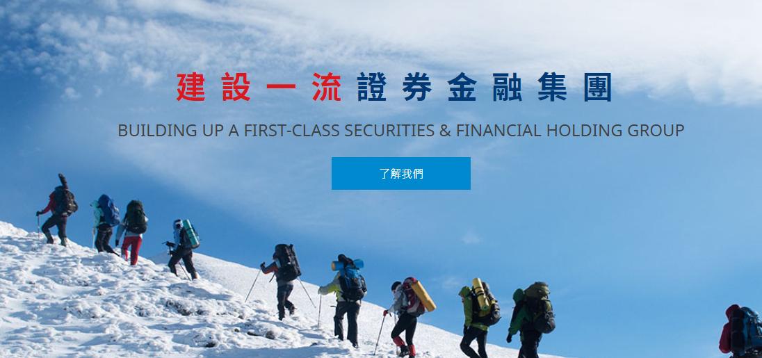 兴证国际金融