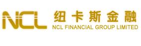 纽卡斯金融