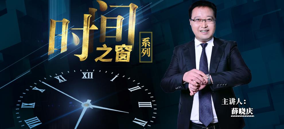 薛晓庆:金价下跌结构保持完好,任何反弹都是给做空赢取机会