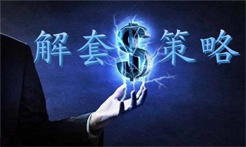韩币钰:多年接触比特币投资、谈谈被套的原因及解套技巧