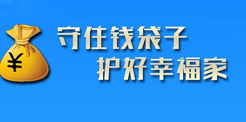 东海期货官网