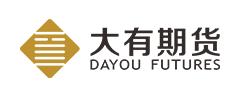 DAYOU · 大有期货