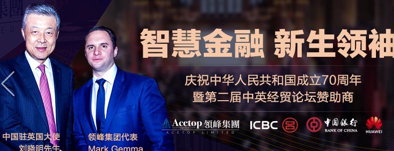 领峰贵金属四度荣膺中国金融业AAA级信用企业行业之典范