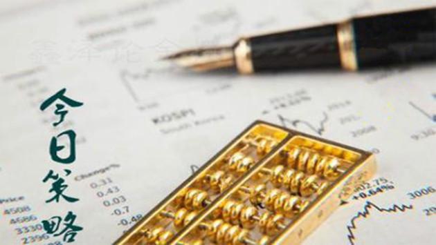 捞金大师:7.7黄金、原油行情分析及操作建议