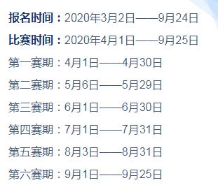 华安期货官网