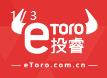 eToro · e投睿