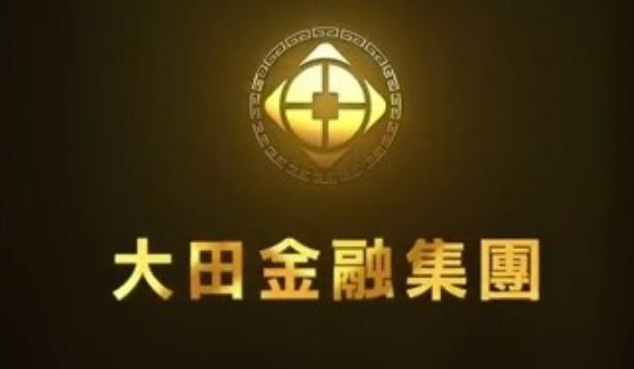 大田金银业官网
