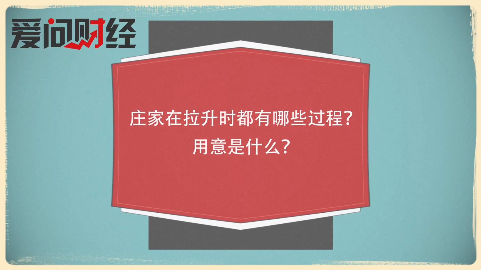 社会后备基金的一种,保险基金有哪四种形式?