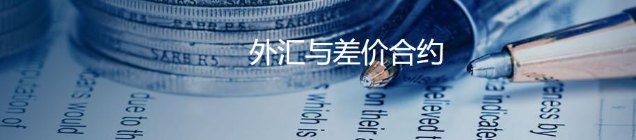 GMT Markets外汇平台提供透明公正人性化的金融投资交易体验