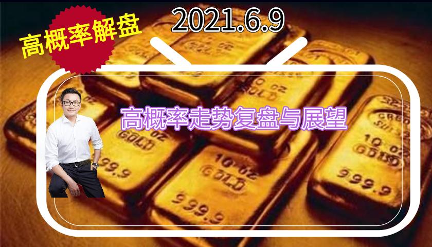 悦华交易 学院:美元指数昨天小幅收阳,整体仍无走出明确的方向
