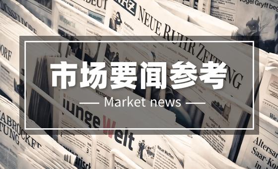 油价调整最新消息 2021年新一轮油价调整时间