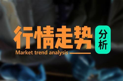 现货金油8.12黄金能否延续跌势,能做多吗?