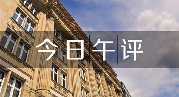 10.30隔夜黄金TD全网公开空完美止盈!午间精准策略再出!