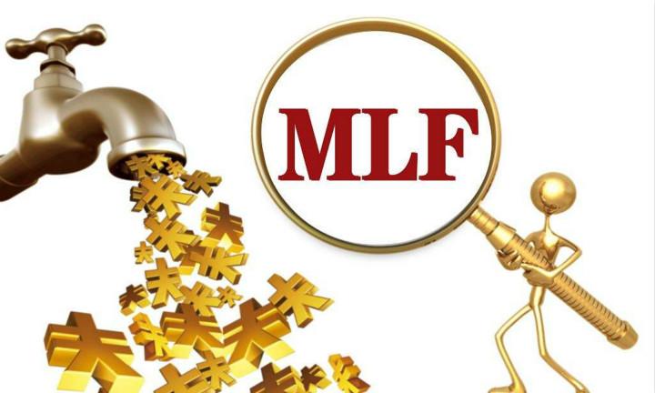 中央银行开展MLF实际操作3000亿元, 逆回购已再次13天中止