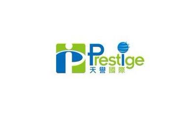 Prestige · 天誉国际