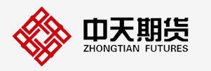 ZHONGTIAN FUTURES · 中天期货