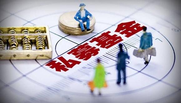 投资中常说的普通合伙人与有限合伙人是什么意思?
