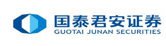 Guotai Junan · 国泰君安国际