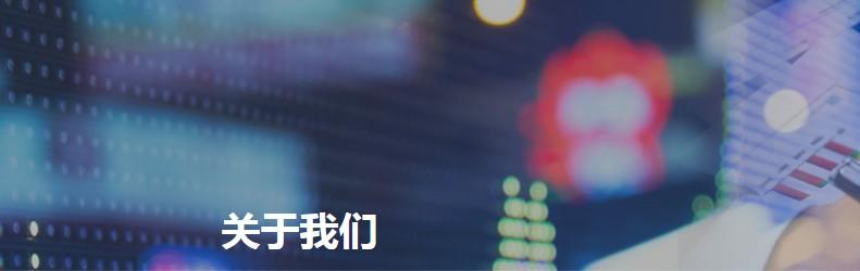 大唐金融官网
