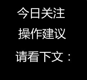 """5.14黄金周线收官.晚间美零售""""恐怖数据""""或助力黄金策略发放"""