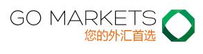 GO MARKETS · 高汇