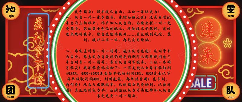 柳沁雯1.27黄金稳健盈利,状态依旧良好,附操作建议