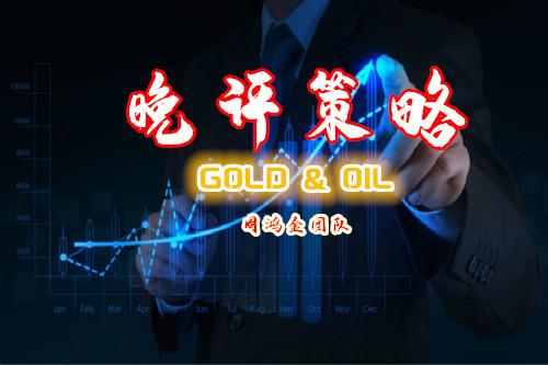 2.24黄金狂飙原油重挫!晚间黄金原油行情走势分析交易策略