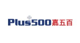 Plus500 · 嘉伍佰
