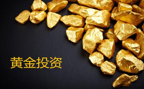 黄金投资风险