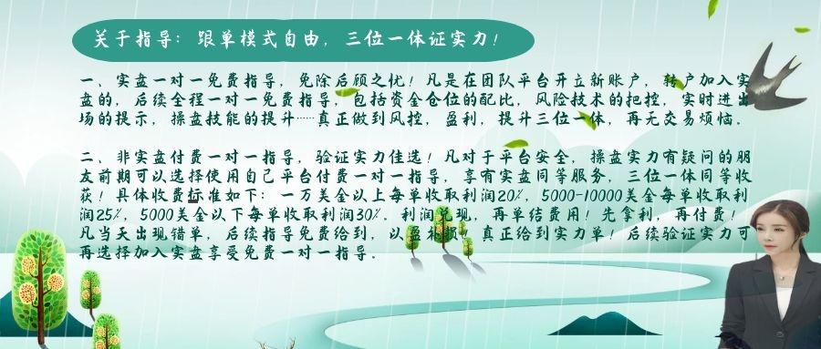 柳沁雯12.16黄金操作建议,即使调转思路,交易需要灵活巧劲