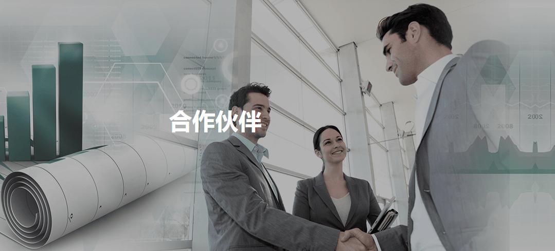 SMFX外汇经纪商平台提供广泛的金融衍生产品交易